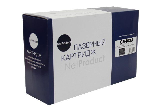 Картридж NetProduct для HP CLJ Enterprise 500 color M551/MFP M570/M575 (не подходит на Canon) Magenta